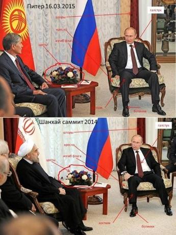15.03.16-Putin-Nuss