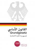 15.11.17-GG-arabisch-neu