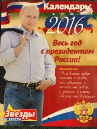 15.12.30-Putin-kal01