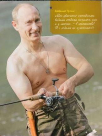 15.12.30-Putin-kal04