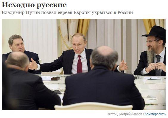 16.01.20-Juden-Russland