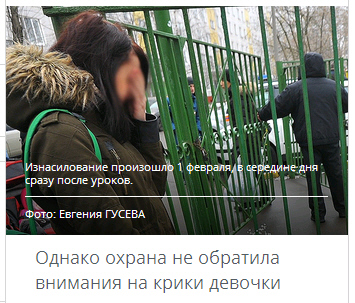 16.02.08-russ-verg