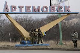 16.02.19-Artemowsk