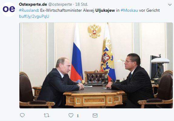 17.08.08-Uljukajew