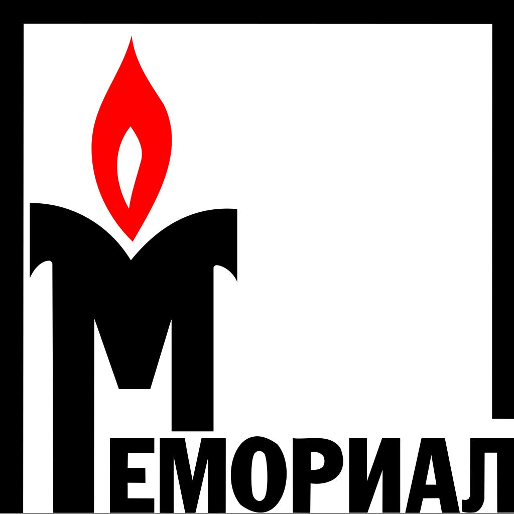 18.01.18-Memorial_Logo.svg