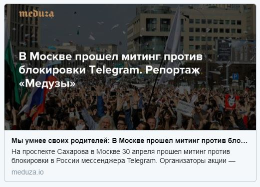 18.05.02-telegram