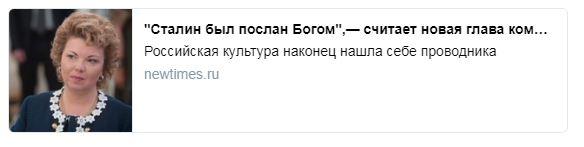 18.07.25-Jelena